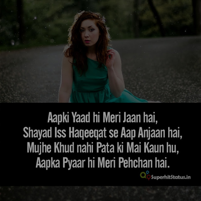 Dowonload Sad Shayari in Hindi image 12