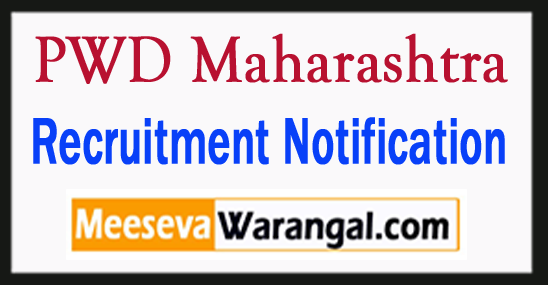 Maharashtra PWD Recruitment 2017