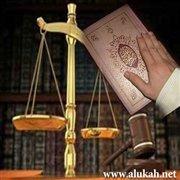 A false witnessa false witness