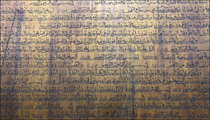 The Islam Awareness Blog The Real And The Fake 700 Year Old Great