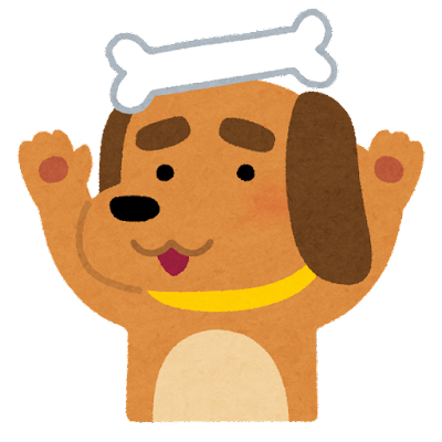 頭に骨を乗せた犬のイラスト
