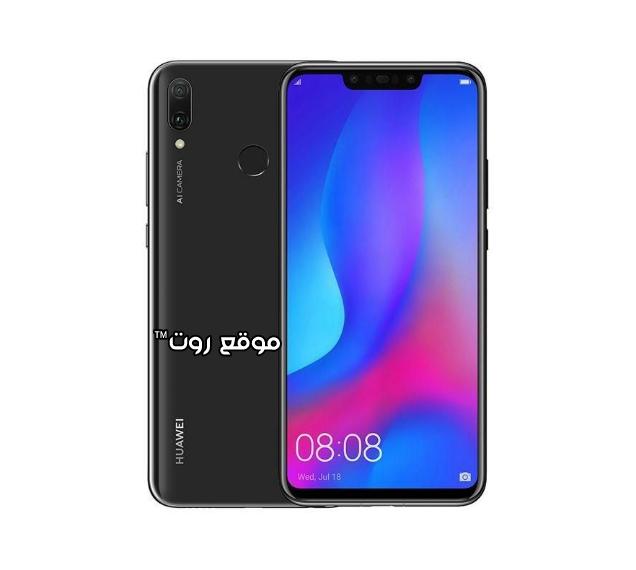 روت هواوي Root Huawei Y9 2019