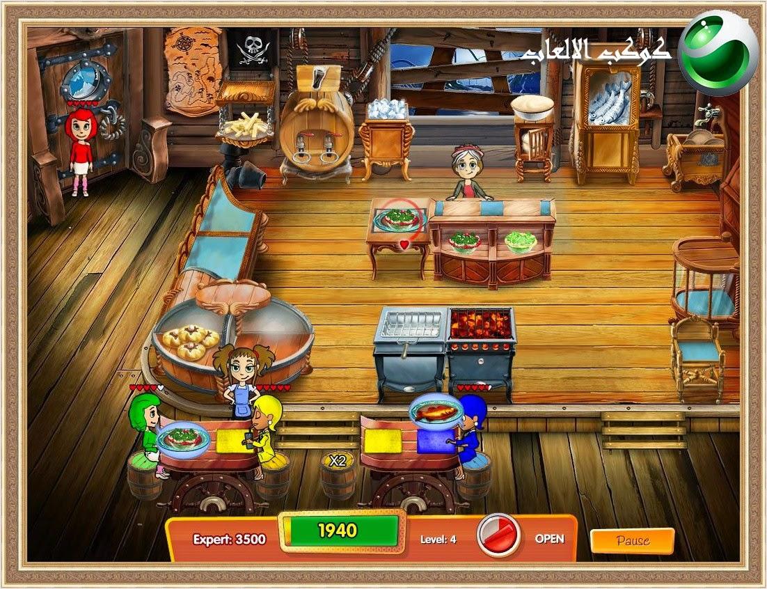 لعبة cooking academy 2 كاملة للكمبيوتر