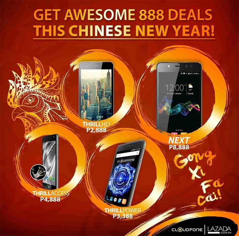CloudFone CNY 2017!