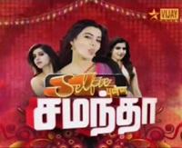 Selfi Pulla Samantha 01-05-2016 | May day Special show