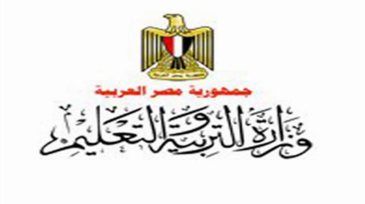 وزارة التربية والتعليم تحدد يوم الاحد لبدء استقبال كشوف تعيين ال 75 الف على درجة معلم