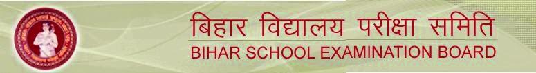 Check Bihar Board Result 2018