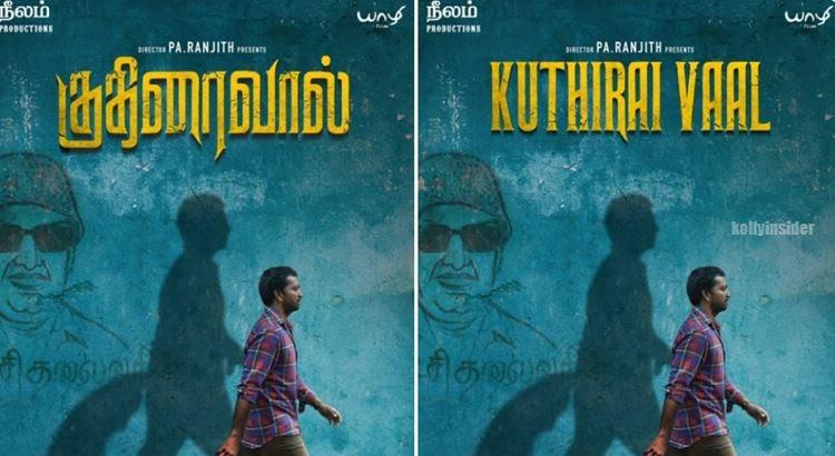 Pa.Ranjith 'Kuthirai Vaal' First look poster