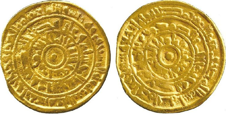 Al-Mu'izz Dinar Cairo Egypt Fatimid Gold Coin Misr 364 AH 975 AD Good Very Fine