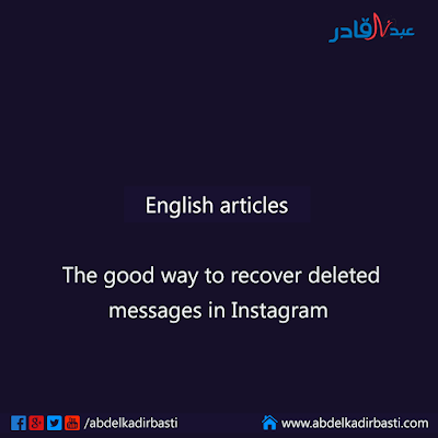 The good way to recover deleted messages in Instagram