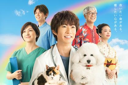 Sinopsis Sakanoue Animal Clinic Story (2018) - Serial TV Jepang