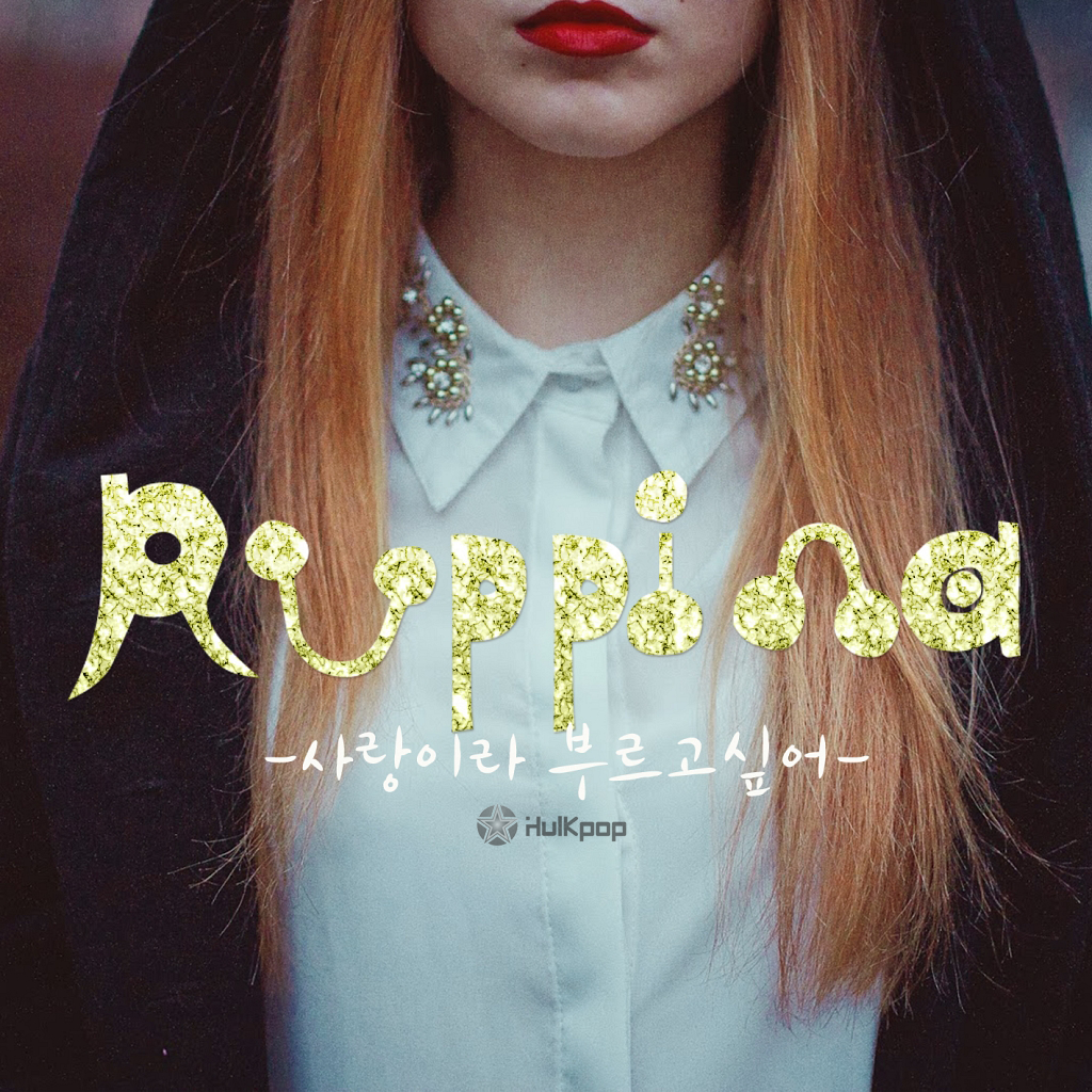 [Single] Ruppina – It's Love