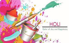 Happy Holi 2017 Messages SMS wishes