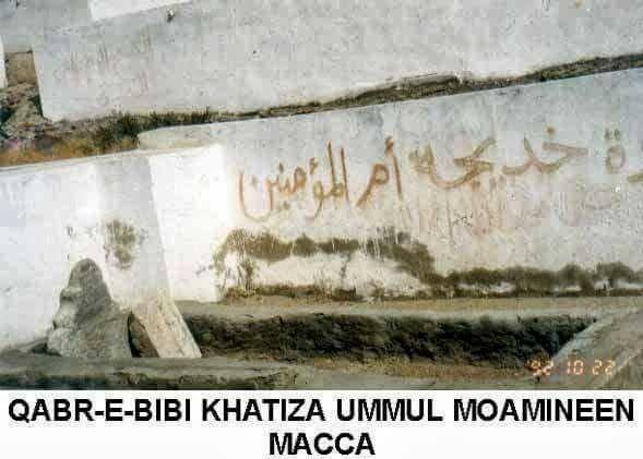 Detik-detik Wafatnya Ummul Mukminin Khadijah ra