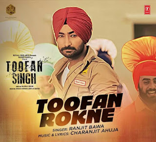 TOOFAN ROKNE SONG: First punjabi track from the movie Toofan Singh in the voice of Ranjit Bawa composed by Charanjit Ahuja while lyrics is penned by Channi Rukhala.
