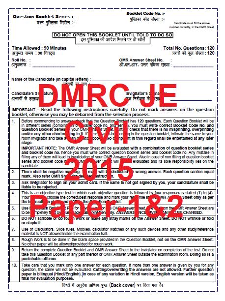 dmrc-je-civil-paper