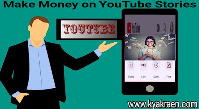 Make money on YouTube Stories Tab in hindi.youtube story ke fayde aur nukshaan kya hai.story create karke paise bjhi earn kar sakte hai.