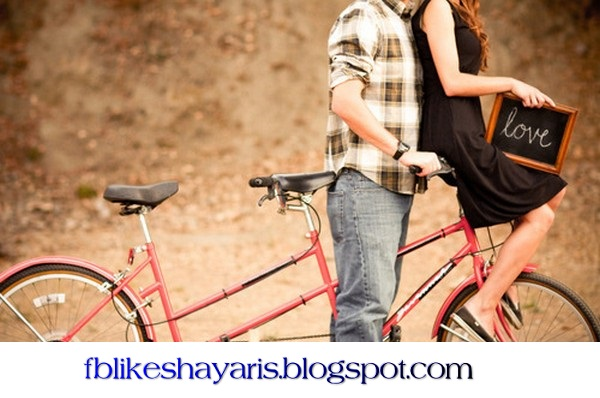 Latest Collection 2 Line Shayari For Lover 2017