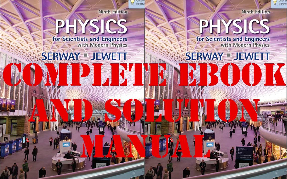 College physics (9th edition) pdf free download.