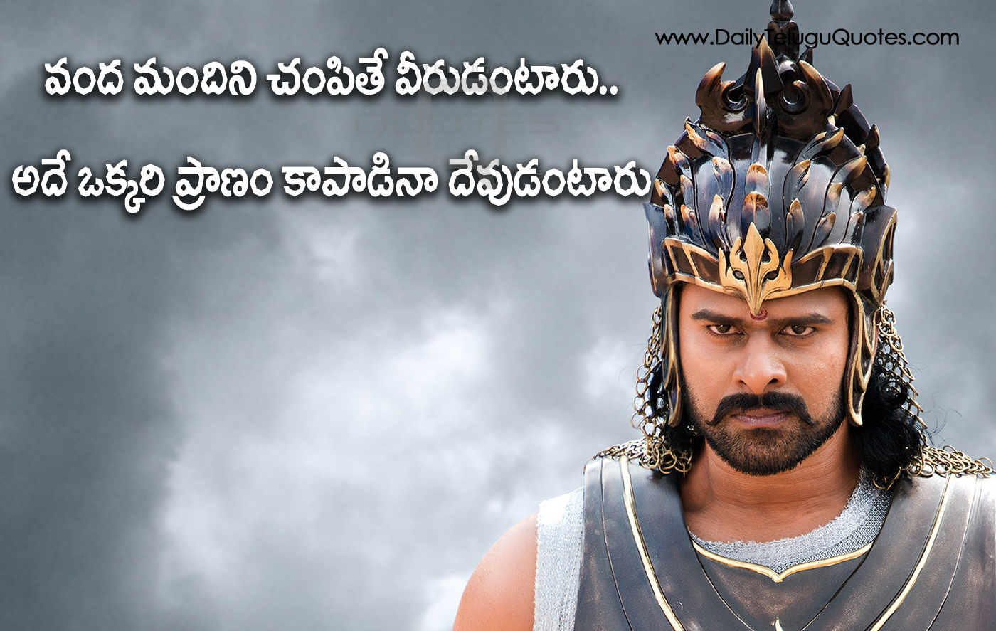 prabhas dialogues and images bahubali movie telugu movie dialogues