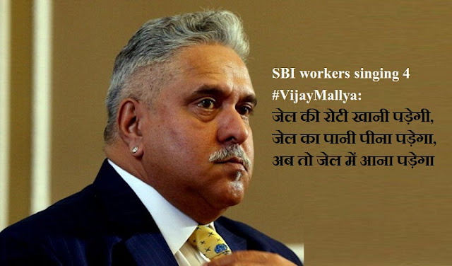 Vijay Mallya Funny Troll Picture 2