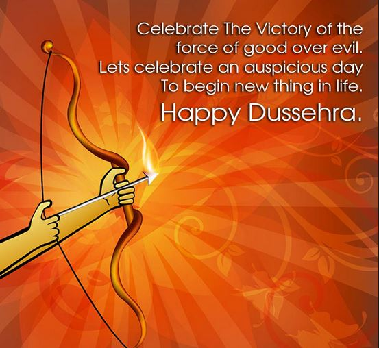 Happy Dussehra 2017, Story, Images,Wishes, HD Wallpapers collection