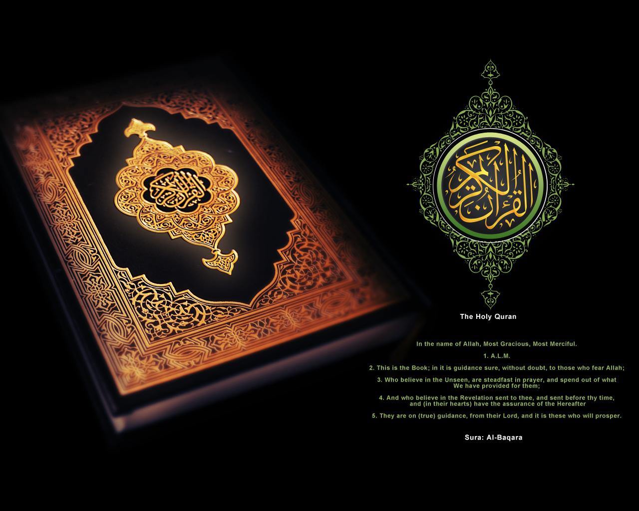 Gathering the Islamic Photos around the world: Quran E ...