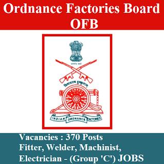 Ordnance Factory Medak, OFMK, Ordnance Factory, freejobalert, Sarkari Naukri, OFMK Answer Key, Answer Key, ofmk logo