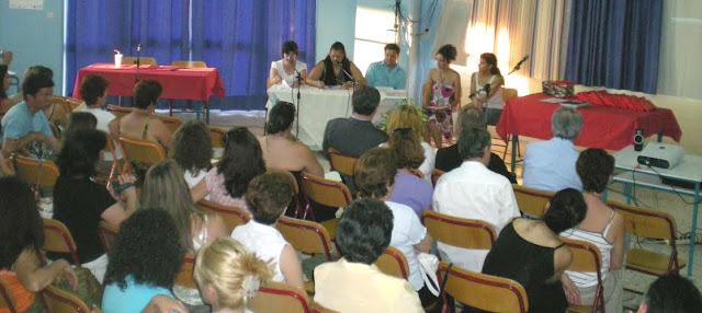 Εγγραφές στο Σχολείο Δεύτερης Ευκαιρίας Ναυπλίου – Παράρτημα Κρανιδίου