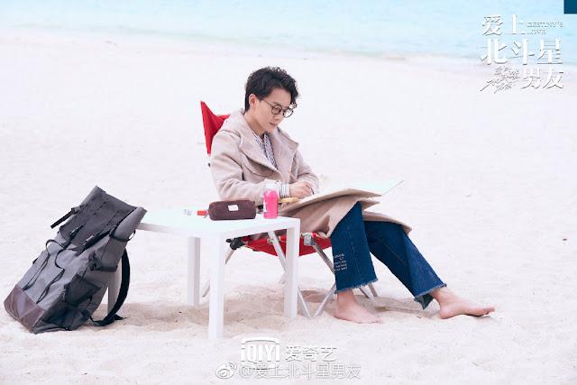 Destiny's Love cdrama Chi Jia
