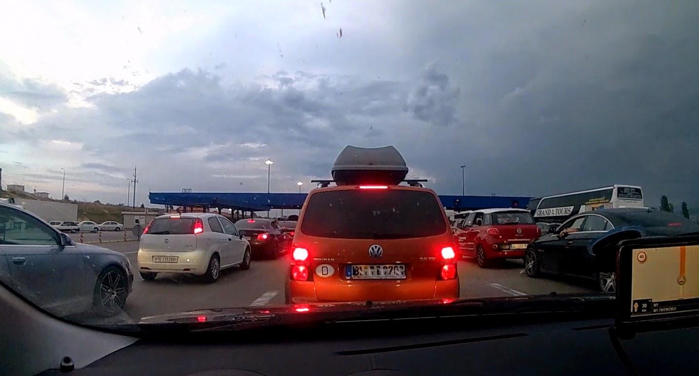 Granica Macedońska