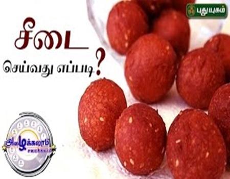 Azhaikalam Samaikalam 23-05-2017 Puthuyugam Tv