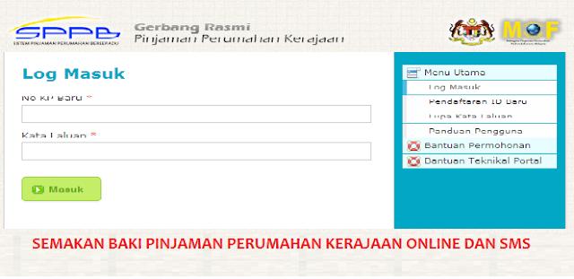 Semakan Baki Pinjaman Perumahan Kerajaan Secara Online Dan SMS
