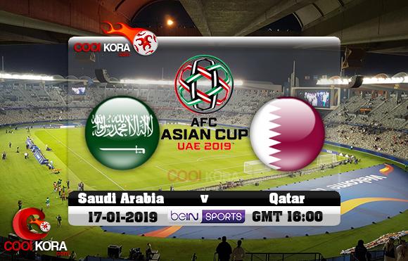 مشاهدة مباراة السعودية وقطر اليوم كأس آسيا 17-1-2019 علي بي أن ماكس