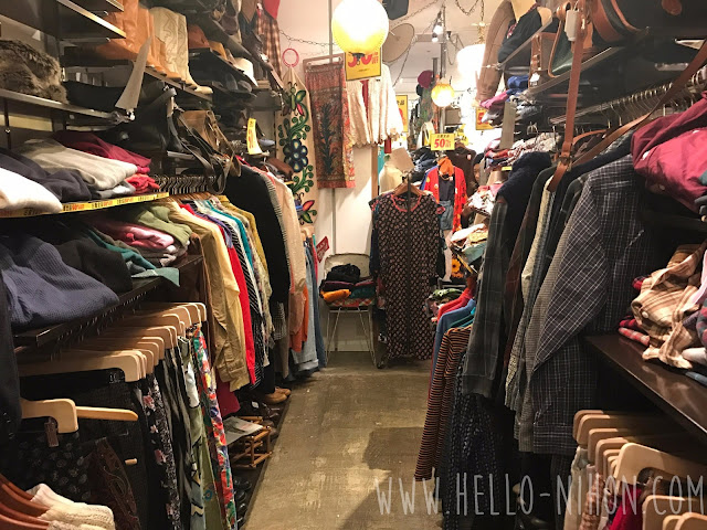 Men's section thrift store