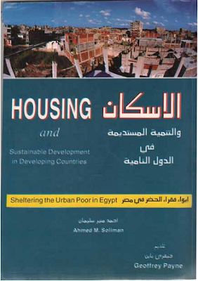 Housing and sustainable development in developing countries