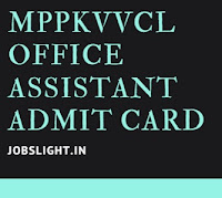 MPPKVVCL Office Assistant Admit Card 2017