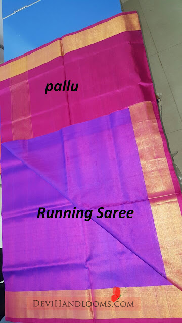 uppada plain silk saree