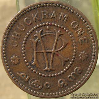 Monogram of Rama Vurma, legend Chuckram One