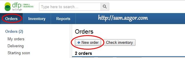 Ad Order