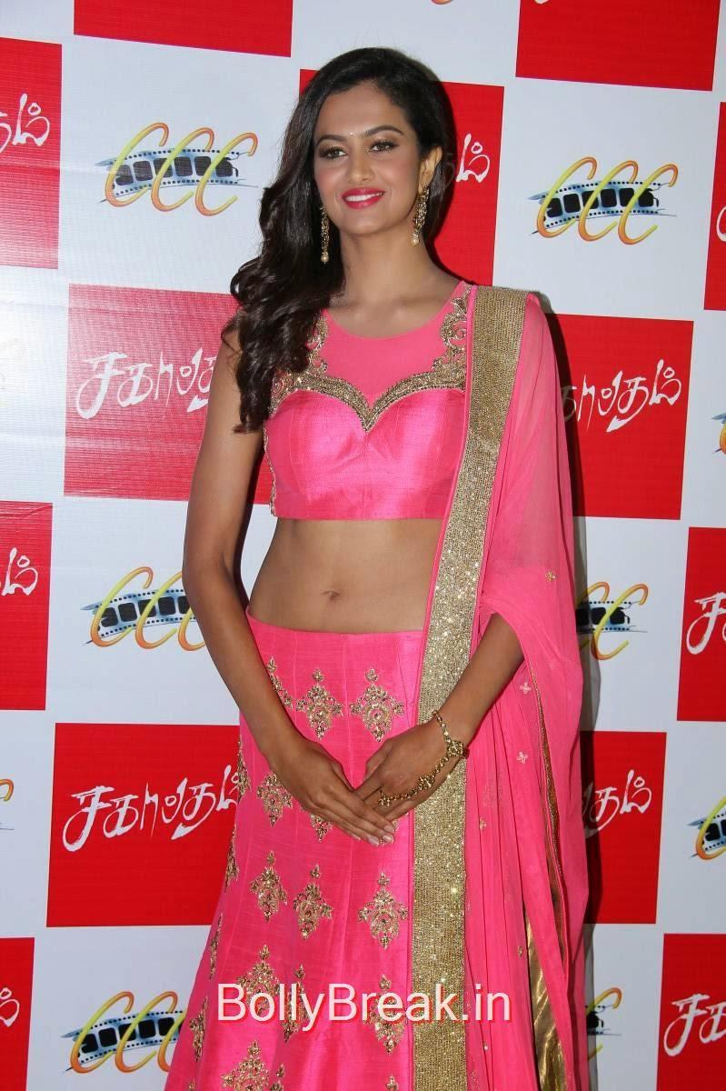 Shubra Aiyappa Photoshoot Stills, Shubra Aiyappa Latest Hot Pics In Pink Lehenga from Sagaptham Movie Audio Launch
