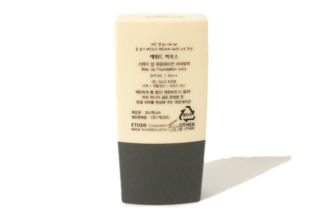 Etude House Stay Up Foundation SPF 30 PA++ in #3 Ivory