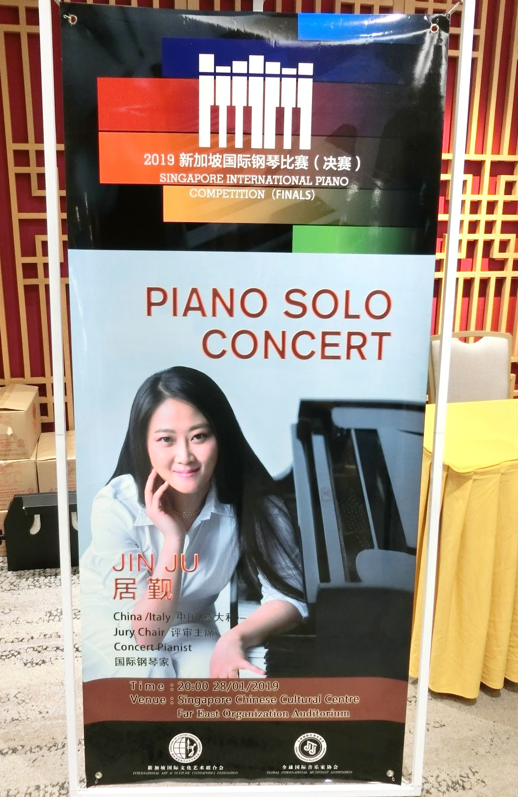 pianomania: SINGAPORE INTERNATIONAL PIANO COMPETITION 2019