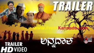Annadatha Kannada Trailer