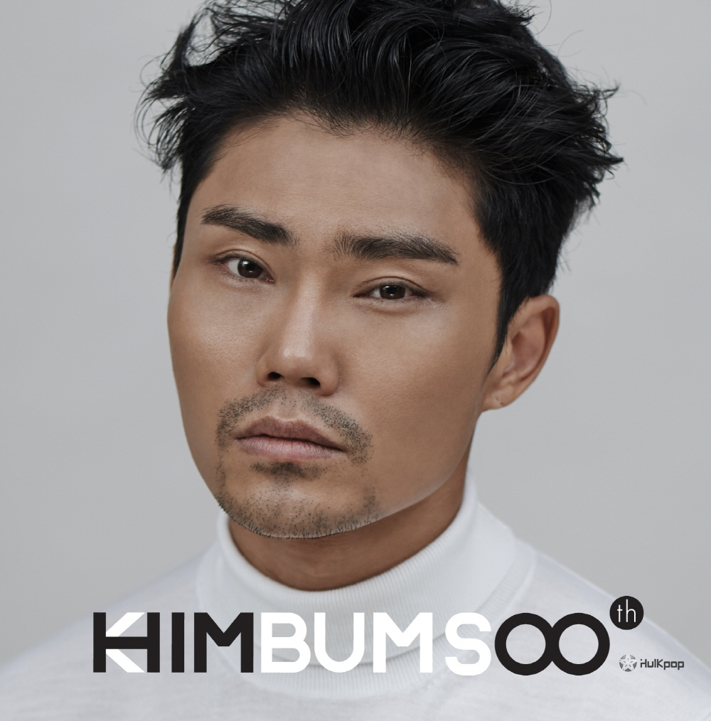 Kim Bum Soo – Vol.8 HIM