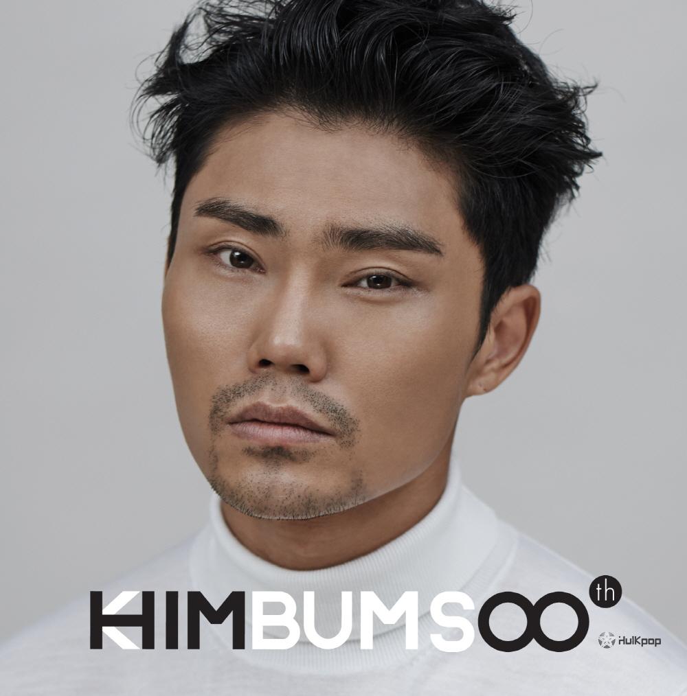 Kim Bum Soo – Vol.8 HIM