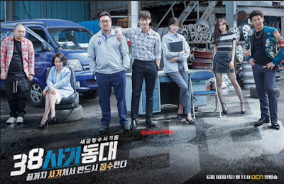 Download Drama Korea 38 Task Force Subtitle Indonesia,38 Task Force Episode 1,38 Task Force Episode 2,38 Task Force Episode 3,38 Task Force Episode 4