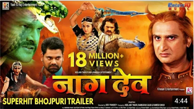 Naagdev Wiki Official Full HD Bhojpuri Movie 2019 Download (Khesari Lal Yadav Wiki)