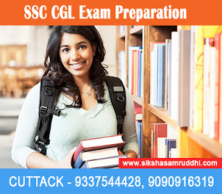 SSC CGL Coaching in Cuttack at Siksha Samruddhi