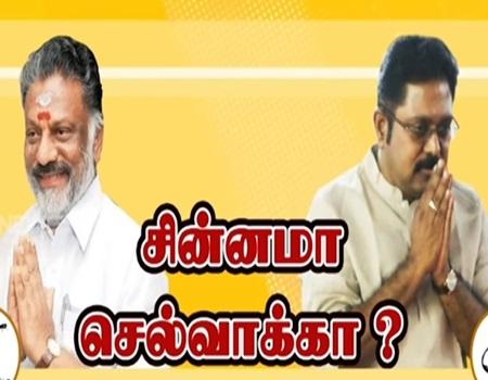 Therthalil Sinnam Mukkiyama..? | News 7 Tamil